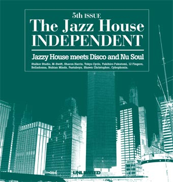 The Jazz House Independent 5th Issue (vinyl)